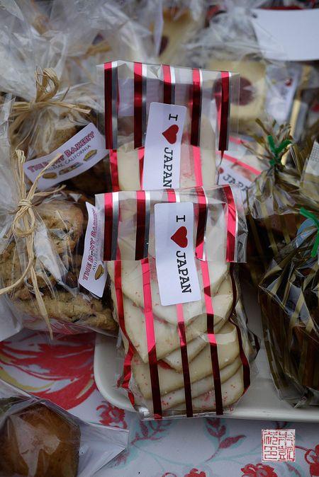 Lovejapancookies